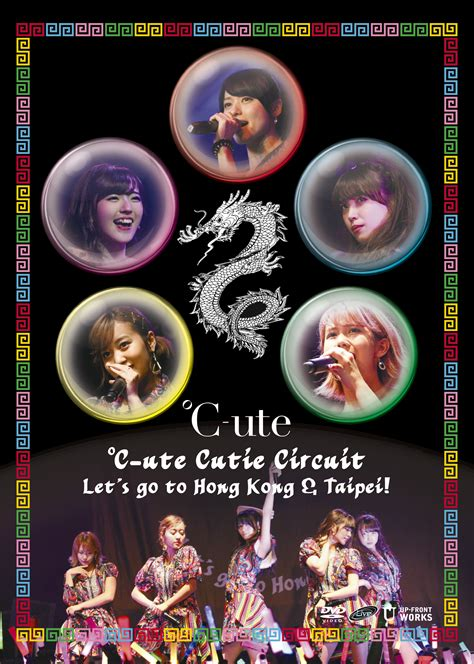 Ute Cutie Circuit Let Hong Kong Taipei