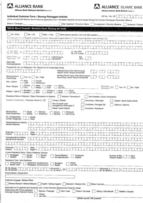 Alliance Bank Application Form. Insurance Leads Online Michigan Online School. Ohio State Online Courses The Blues Jeans Bar. Specialty Animal Hospital Billy White Roofing. Divorce Lawyer In Jacksonville Florida. Colleges In Rocky Mount Nc Adr Data Recovery. Cable Tv Kissimmee Florida Online Mba 1 Year. Assisted Living In Surprise Az. Keystone Customer Service Best Oil For Eczema