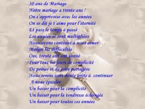 30 ans de mariage meilleuretendance carte anniversaire de mariage avec texte gratuite à imprimer