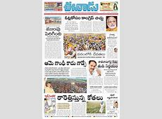 Telugu Calendar 2015 India Autos Post