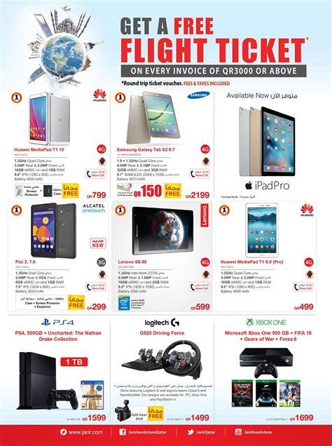 jarir qatar discounts