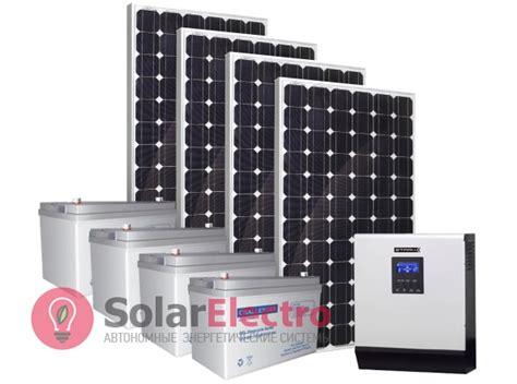 Как подобрать солнечную электростанцию
