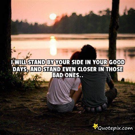 Quotes About Standing By Your Man Side