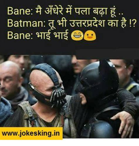 best memes about bane and talia bane and talia memes 25 best memes about bane batman bane batman memes 25