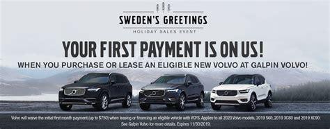volvo specials lease deals rebates incentives los