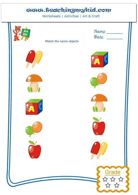 childrens printable worksheets part 1 worksheet mogenk