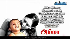 Tamil-quotes-images-mothers-day-life-inspiration-quotes ...