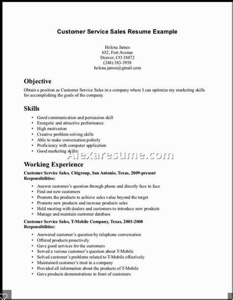 communication skills on resume exles 2016 free