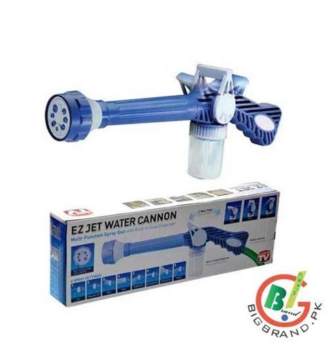 Ez Jet Water Cannon Kediri 20 hozelock lawn sprinkler