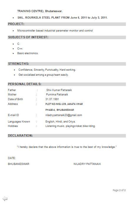 ece resume sample