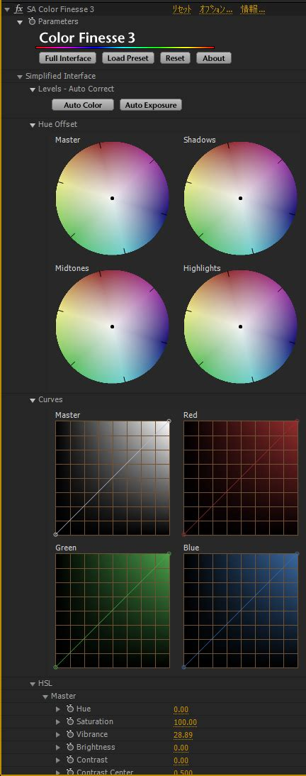 color finesse after effects cs5 ファーストレビュー cs5では何が変わる at aep project