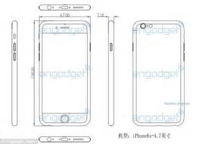 iphone 6 phone plans apple iphone 6 will launch with 90m handsets to