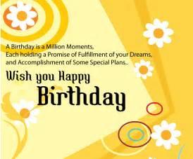 birthday card design greeting card design multimedia graphic designer