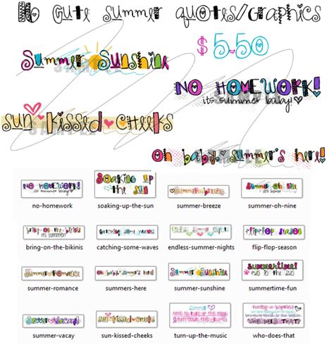Cute Summertime Quotes