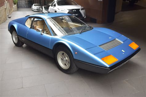 Spotted for the first time in paris. 1976 Ferrari 365 GT4 BB | For Sale | DuttonGarage.com