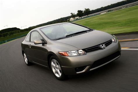 2008 Honda Civic Conceptcarzcom