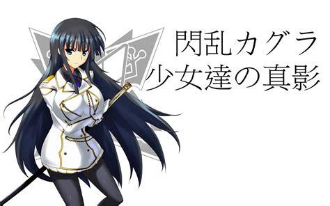 Cool Fairy Tail Backgrounds 17 Senran Kagura Shinobi Versus Hd Wallpapers Backgrounds Wallpaper Abyss