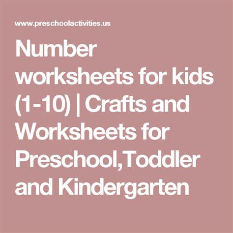 number worksheets  kids    images