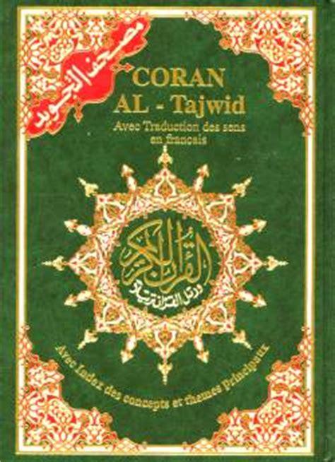 livre du coran pdf telecharger gratuit arabe