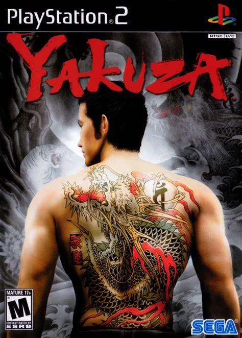ps yakuza hieros iso games collection