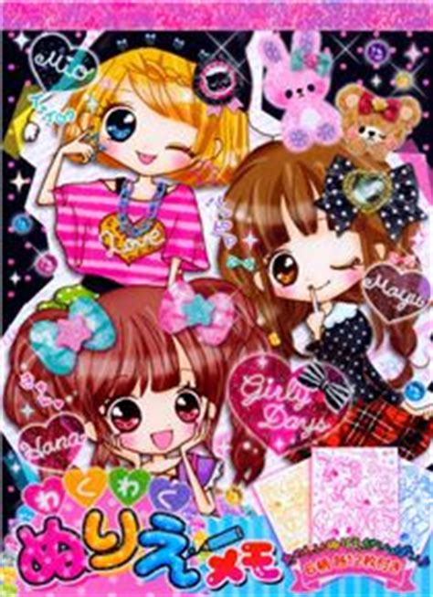 cute kawaii anime girls memo pad drawing book  lia japan memo pads stationery kawaii shop