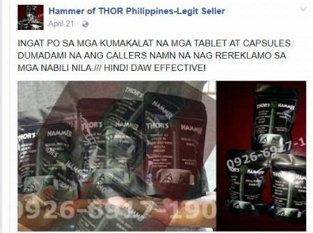 hammer of thor philippines legit seller 09266917190
