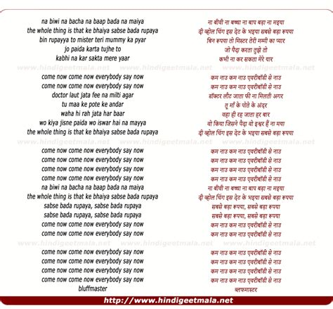 Asapscience Periodic Table Song Lyrics
