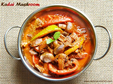 Kitchen Recipes by Kadai Recipe How To Make Kadai