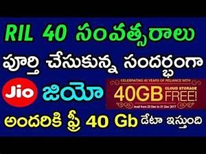Reliance Jio 40GB Free Data Offer On Jio Cloud storage ...