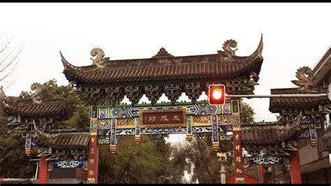 top recommended hotels  chengdu china youtube