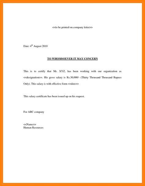 salary letter format word technician salary slip