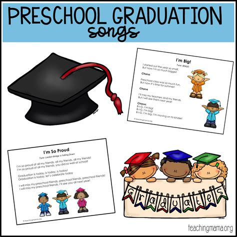 preschool graduation songs free printables amp more ideas 119 | preschool graduation songs