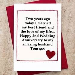 2nd wedding anniversary gift personalised 2nd wedding anniversary card by arnott cards gifts notonthehighstreet