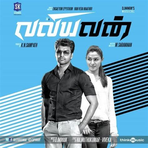 Tamil play movie download