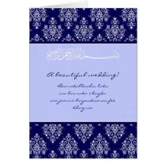 islamic wedding cards invitations zazzlecouk