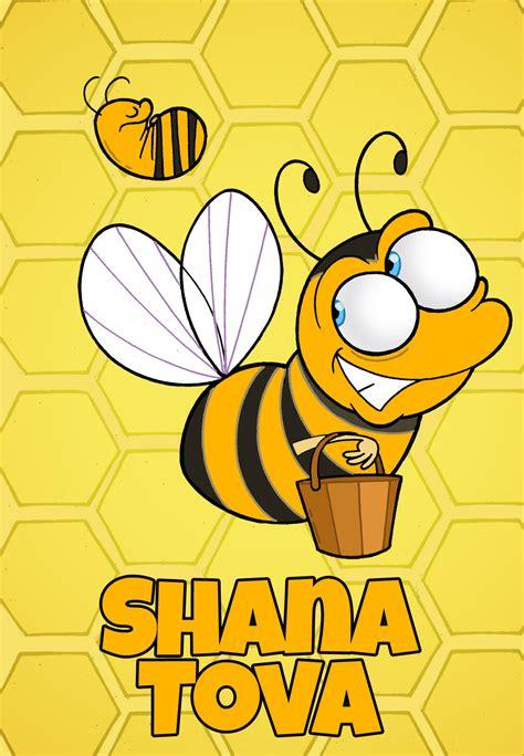 Shana Tova Images Shana Tova Free Rosh Hashanah Card Greetings Island