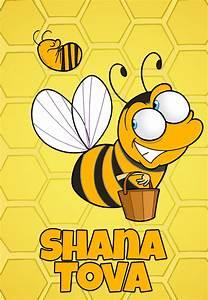 create your own christmas cards free printable shana tova rosh hashanah card free greetings island