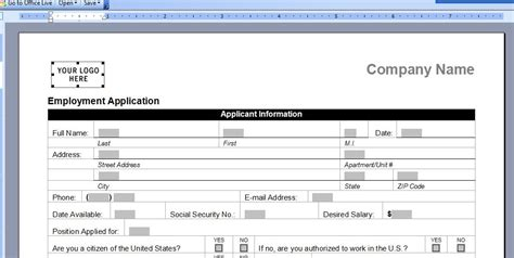 Create An Application by How To Create An Application In Word Or Excel Techwalla