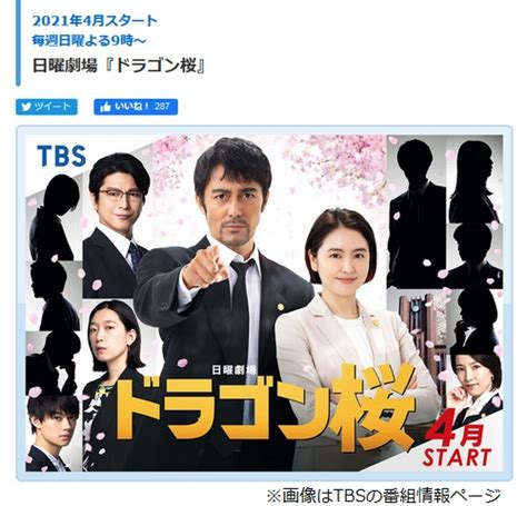 Tensei shita akuyaku reijou wa fukushuu wo nozomanai the. 「ドラゴン桜」東大クラスの生徒役1人目発表 | Narinari.com