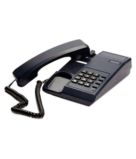 BSNL Landline Phone