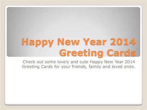 new year business quotes 2014