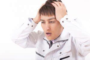 99 948 просмотров • дата премьеры: RSウイルス感染症に大人が!?喉の痛みや頭痛の症状が出る ...