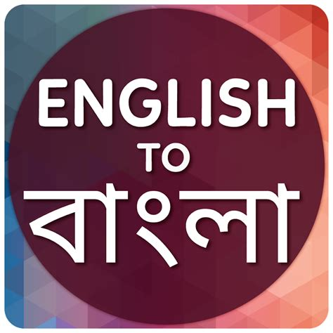 To Translator by To Translator Android Apps On Play
