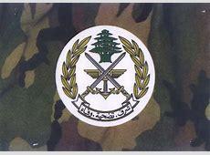 Lebanon Army Day 1995 Al Mashriq
