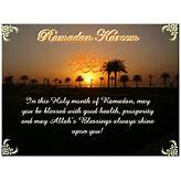 2013's Ramadan Mubarak - Greeting Wallpapers : Greetings, Wishes