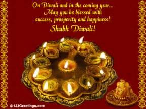 Shubh Diwali Free Business Greetings Ecards, Greeting