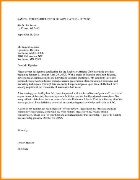 7 internship request cover letter computer invoice