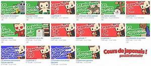 Cours De Japonais Youtube : apprendre le japonais des sites et des livres pour vous lancer ~ Maxctalentgroup.com Avis de Voitures