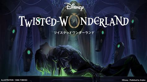 twisted wonderland magic training game based disney villains