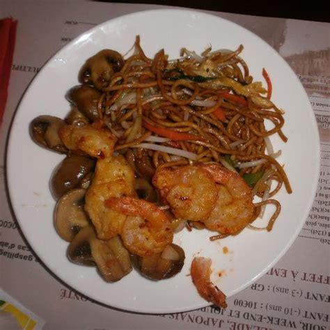 cuisine lomme delices wok lomme restaurant avis numéro de téléphone